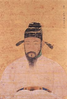 Hwang Hui Prime minister of the Joseon Dynasty