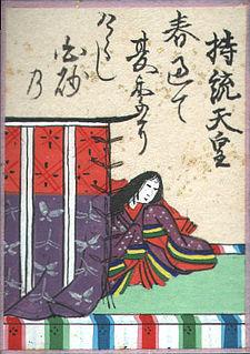 持統天皇 - ウィキペディアより引用