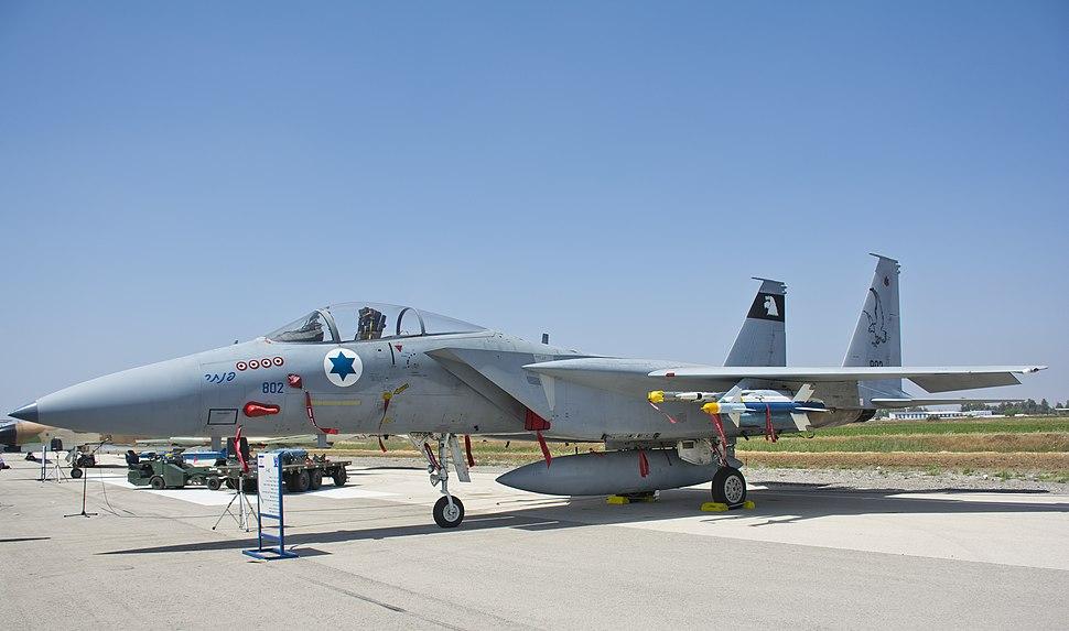IAF-F-15C-Baz--Independence-Day-2017-Tel-Nof-IZE-082