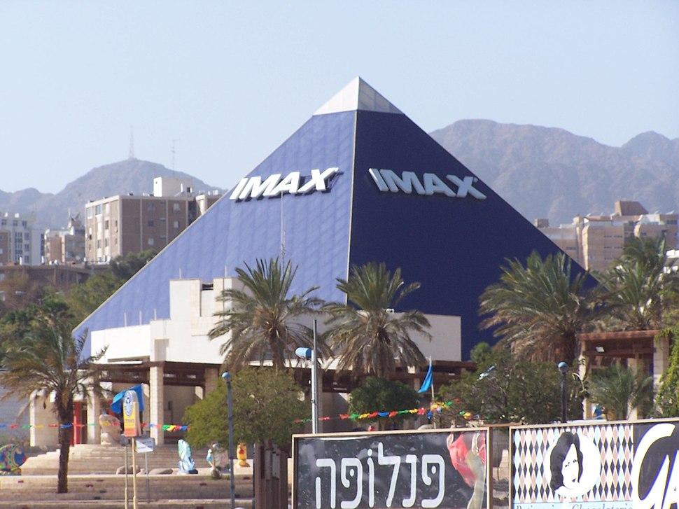 IMAX 3D Eilat