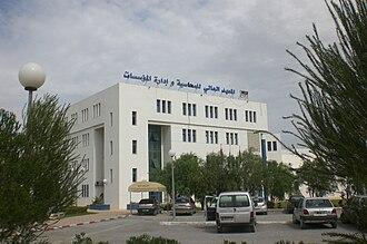 Manouba - Image: ISCAE U Niversité Manouba Tunis