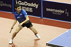 ITTF World Tour 2017 German Open Ueda Jin 03.jpg