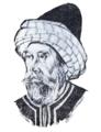 Ibn al-Muqaffa', Sayr mulhimah min al-Sharq wa-al-Gharb.png
