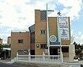 Iglesia de Nuestra Señora de la Fuente 01.jpg
