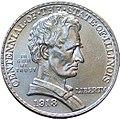 Illinois Centennial half dollar, obverse