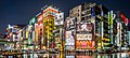 Illuminated buildings in Akihabara, west side of Sotokanda 1 (2015-04-13 03.22.59 by IQRemix)-edited.jpg