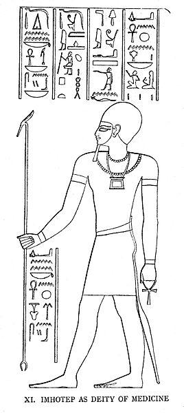 imhotep - image 1