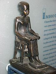 Statuette d'Imhotep au Musée du Louvre