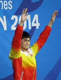 Incheon AsianGames Swimming 34.jpg