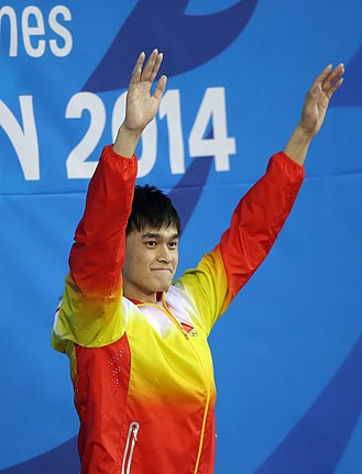 Sun Yang - Image: Incheon Asian Games Swimming 34