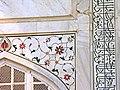 India-6190 - Flickr - archer10 (Dennis).jpg