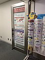 Information of Contagious Diseases in Departure Hall of Chubu International Airport 04.jpg