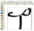 InkscapeCalligraphyClosedPaths.png