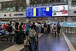 International, Hong Kong, Macau and Taiwan departures at ZBAA T2 (20180703135159).jpg
