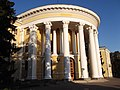 International Center of Culture and Arts of the trade unions of Ukraine - panoramio.jpg