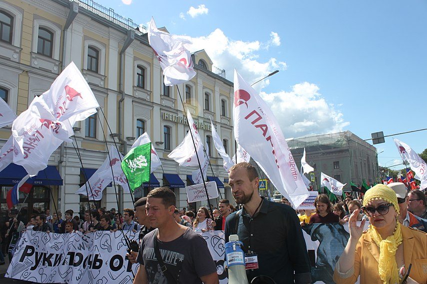 Internet freedom rally in Moscow (2017-07-23) 105.jpg
