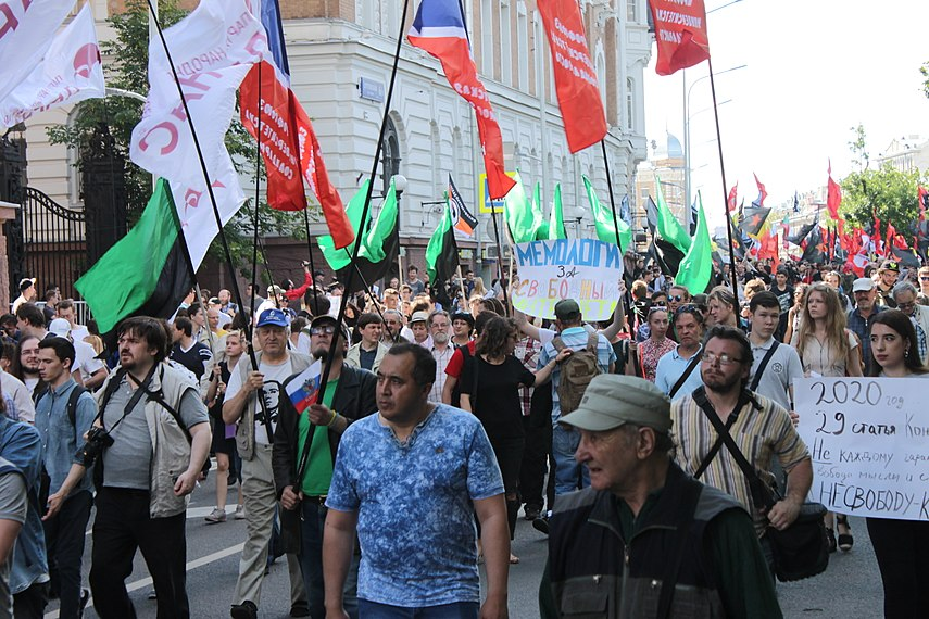 Internet freedom rally in Moscow (2017-07-23) 139.jpg