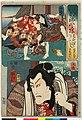 Inuta Kobungo, Shirafuji Genda 犬田小文吾,白藤源太 (BM 2008,3037.09609).jpg