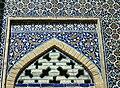 IranIsfahanFreitagsMD1.jpg