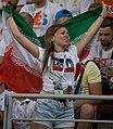 Iran vs Portugal 2018 FIFA World Cup (10).jpg
