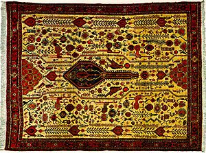 Persian Carpet.