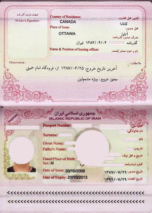 Date format by country - Image: Iranian Passport Datapage