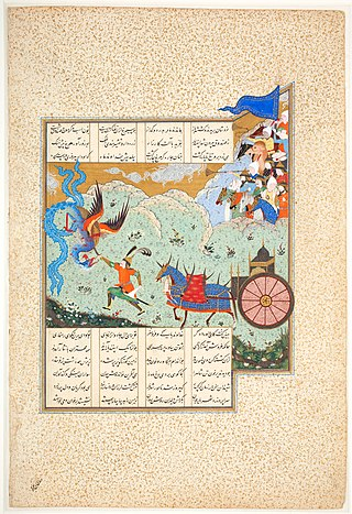 Miniature from a copy of Shahnama