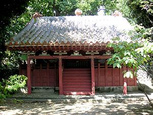 Ishigaki, Okinawa - Image: Ishigaki torinji gongendo