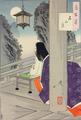 Ishiyama Moon Lady Murasaki.png