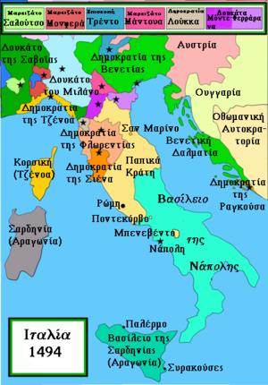 Η ιταλία το 1494