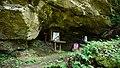 Iwaido Cave No.1.jpg