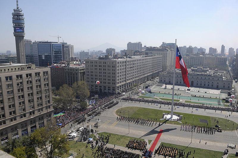File:Izamiento de la Gran Bandera Nacional (2).jpg