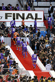 Júbilo Iwata vs Sanfrecce Hiroshima - runners up medal collection.jpg