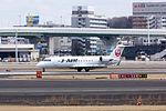 J-Air, CRJ-200, JA206J (25722755895).jpg