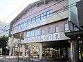JA Tokyo Aoba Garden Center Fureai-no-sato.jpg