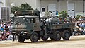 JGSDF FFRS UAV(007) with Type 73 Ougata Truck(30-0608) left front view at Camp Itami October 8, 2017 02.jpg