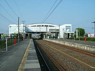 Tōkai Station Railway station in Tōkai, Ibaraki Prefecture, Japan