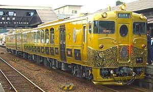 Aru Ressha - The Aru Ressha trainset in October 2015