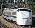 JRW Shinkansen 300 series F4.jpg