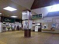 JR Kitami Station 2016 (26937539676).jpg