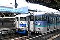 JR Naoetsu station (3221512007).jpg