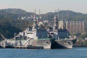 JS Uraga and JS Bungo at Yokosuka, -Oct. 2009 a.jpg