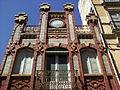 Jaén - Casa Las Heras K02.jpg