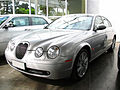 Jaguar S-Type 4.2 2008 (10616732076).jpg