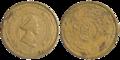 Jaipur - One Anna - Man Singh II - 1944 BS Brass - Kolkata 2016-06-29 5409-5410.png