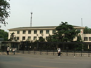 Foreign relations of Japan - Old Embassy of Japan in China