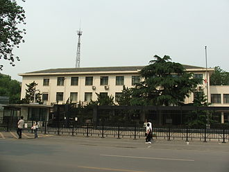 China–Japan relations - Old Embassy of Japan in China