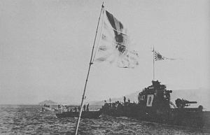 Japanese submarine I-47.jpg