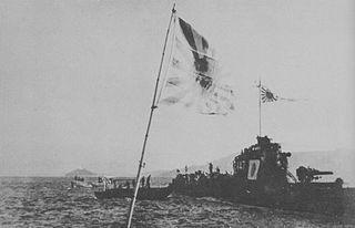Japanese submarine <i>I-47</i>