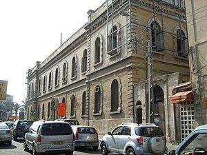 Yefet Street - The French Hospital near Old Jaffa